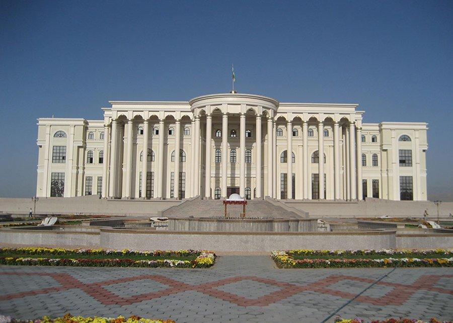 The Republic of Tajikistan's Office of the President