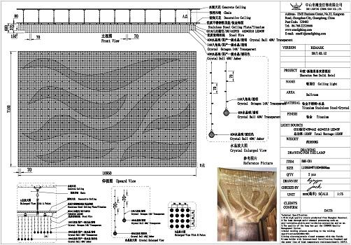 application-EME LIGHTING-img-1