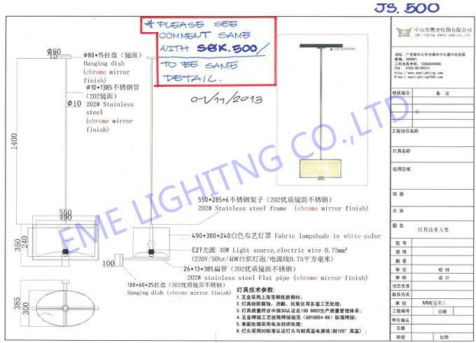 application-EME LIGHTING-img-2