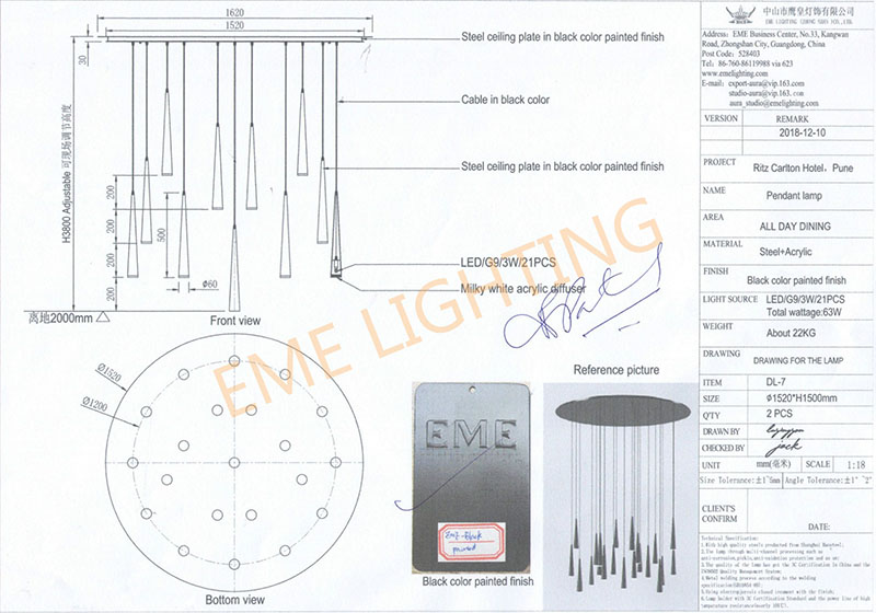 news-EME LIGHTING-img-3