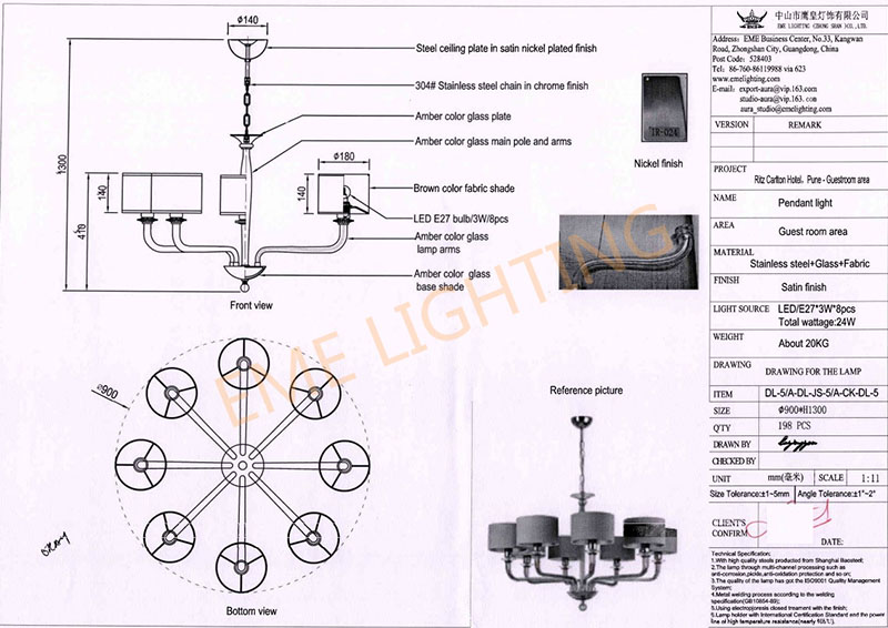 news-EME LIGHTING-img-10