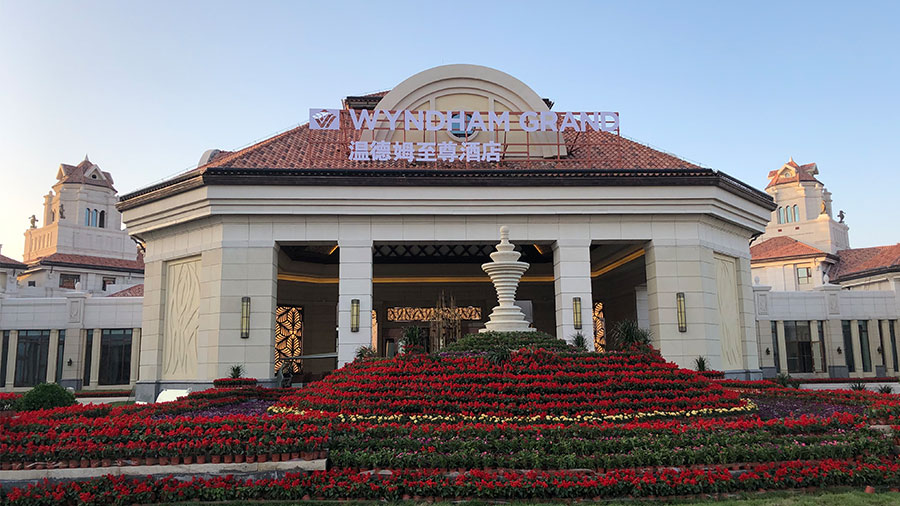 news-EME LIGHTING-Wyndham Grand Weifang, China-img