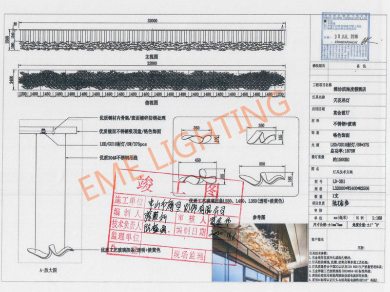 news-EME LIGHTING-Wyndham Grand Weifang, China-img-4